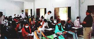 कुटीर पीजी कॉलेज में प्रवेश परीक्षा सम्पन्न  | #NayaSaberaNetwork