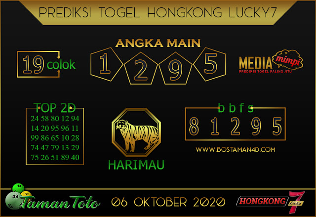 Prediksi Togel HONGKONG LUCKY 7 TAMAN TOTO 06 OKTOBER 2020