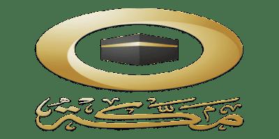 تردد قناة مكة المكرمة الجديد Makkah TV ,بث مباشر الان
