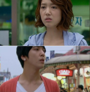 Heartstrings korean drama free download with english subtitles