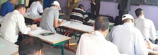 منهجية الإعداد والتعامل مع مباراة امتحان الكفاءة المهنية