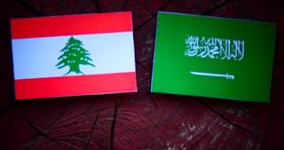 رحيل السعوديين من لبنان