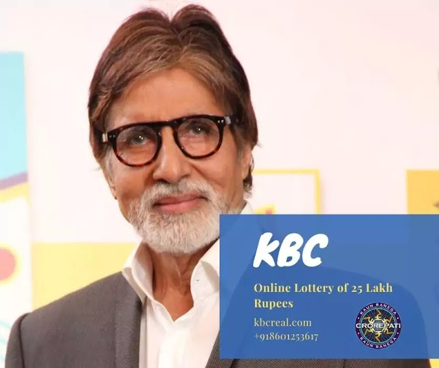 kbc official lottery