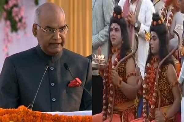 president-ramnath-kovind-inspirational-story-about-bhagwan-ram