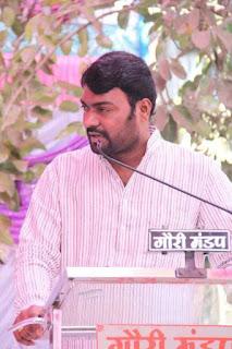 Nitin Banugade Patil Latest