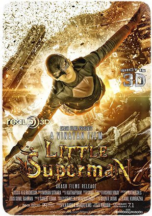 Little Superman 2017 Hindi Dubbed 480p HDRip 300mb