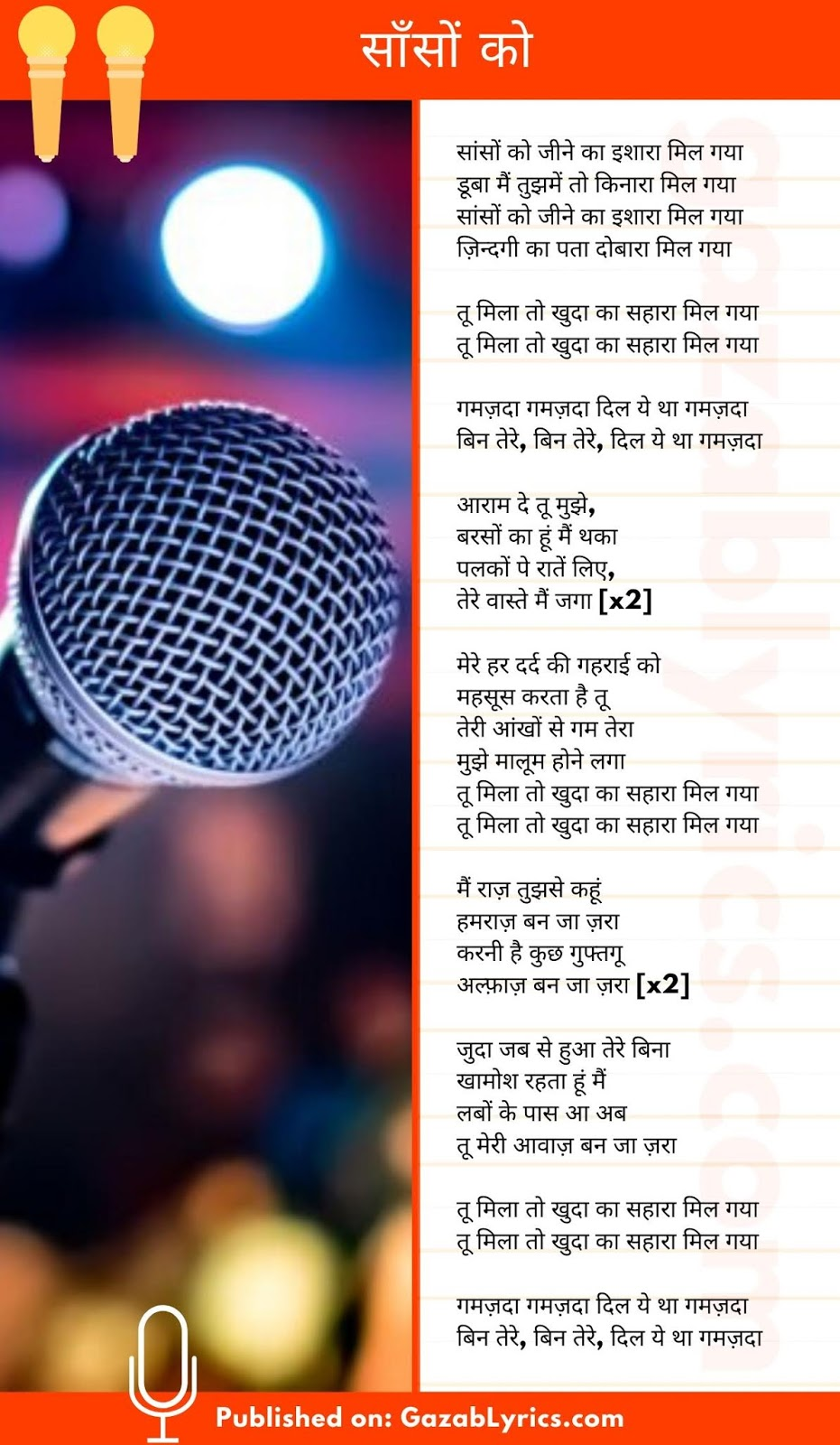 Saanson Ko song lyrics image
