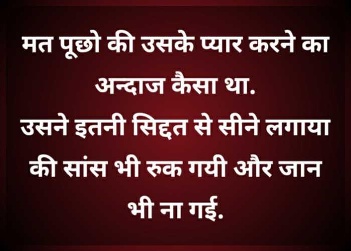 गिर्लफ्रेंड के लिए शायरी । girlfriend ke liye shayari in hindi