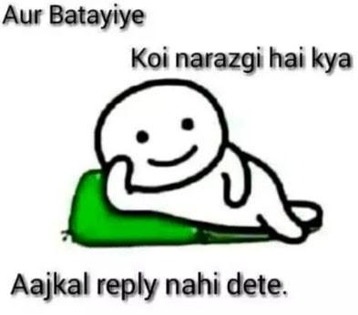और बताओ | Aur Batao Hindi Funny Jokes India