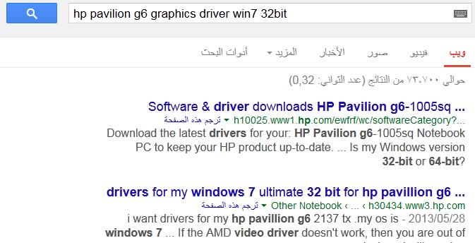 hp pavilion g6 drivers for windows 7 64 bit vga