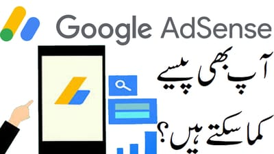 Five Top Google AdSense Tips