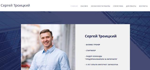 artem.filin84@mail.ru - Отзывы, развод на деньги, лохотрон.