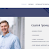 sergei.kochetkof@yandex.ru - Отзывы, развод на деньги, лохотрон.