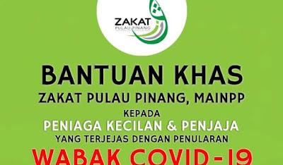 Permohonan Bantuan Khas RM500 Zakat Pulau Pinang 2020 Online