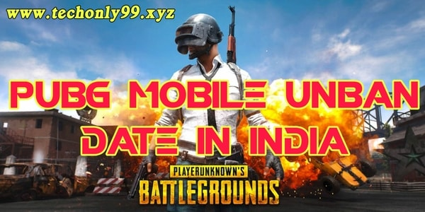 PUBG Mobile Unban Date in India (Latest News) Hindi 2020