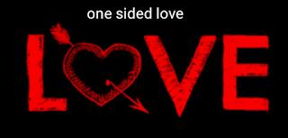 एकतरफा प्यार