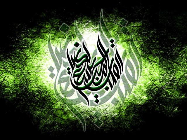 Gambar Kaligrafi Arabic (infogambar.com)