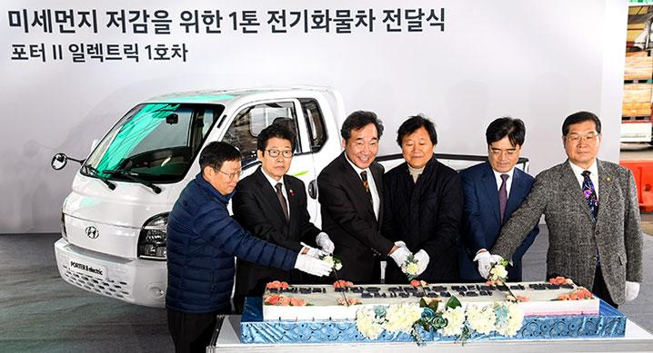 현대자동차, 최초 친환경 소형 트럭 '포터II 일렉트릭' 1호차 전달