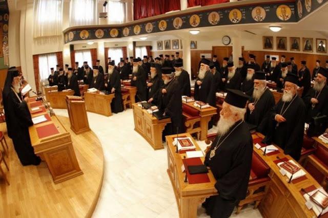 Η ευθύνη των 82 Ιεραρχών