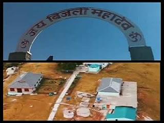 भगवान_शिव_का_रहस्यमय_मंदिर