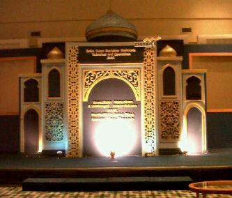 Dekorasi Hari Raya Idul Fitri, Dekorasi lebaran, dekorasi Ramadhan