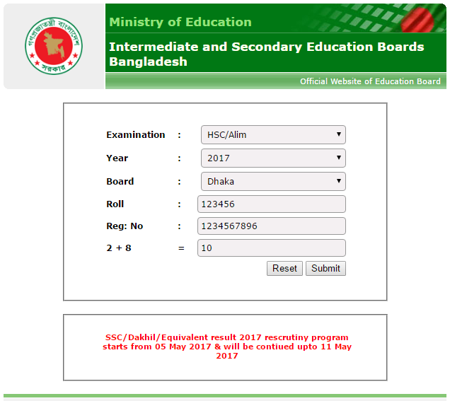 JSC Exam Result 2017 Comilla Board