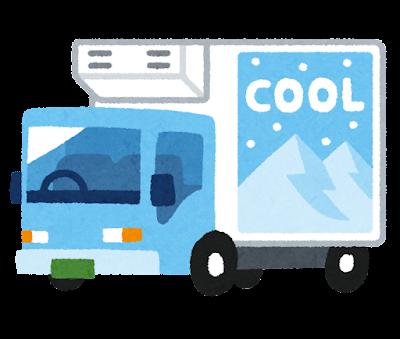 冷凍車のイラスト