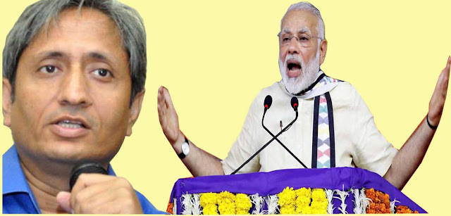 Ravish Kumar on Modi Govt.