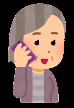 携帯電話で話す人のイラスト(お婆さん)