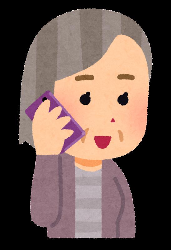 いろいろな携帯電話で話す人のイラスト かわいいフリー素材集 いらすとや
