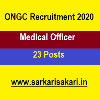 ONGC Recruitment 2020 - Medical Officer Vacancy In Sibsagar ONGC Hospital