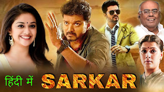 sarkar full movie hindi dubbed download 480p filmyzilla