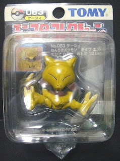 Abra Pokemon figure Tomy Monster Collection black package series