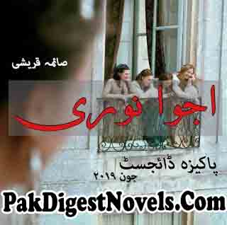 Ajwa Noorie Novel By Saima Qureshi Pdf Download