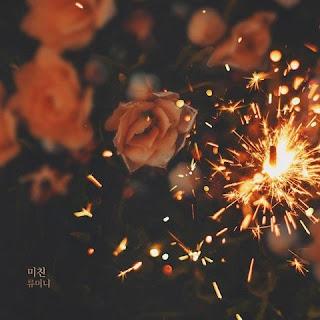 [Single] RYUMINI – Home for Summer OST Part 19 full album zip rar 320kbps