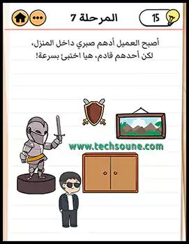 العميل أدهم صبري وفارس صائد الوحوش حل المرحلة 7