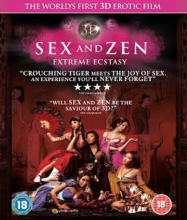 Sex and Zen - Extreme Ecstasy - YouTube