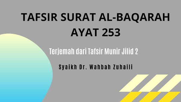 tafsir surat al-baqarah ayat 253 tentang keutamaan nabi dan rasul