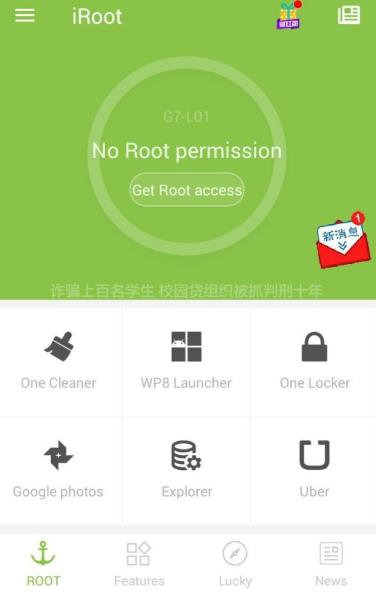 Cara Root Hp Dengan Menggunakan iRoot