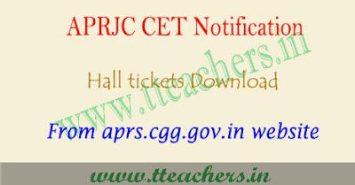APRJC Hall Tickets 2018, aprs.cgg.gov.in hall ticket 2018