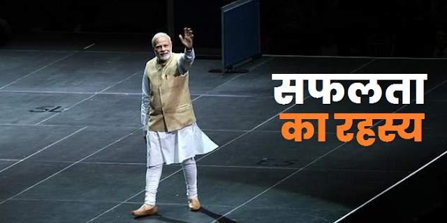 पीएम नरेंद्र मोदी का नॉलेज सोर्स क्या है, टॉपर नहीं थे फिर सक्सेस कैसे हुए | knowledge source of PM Narendra Modi