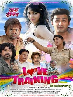 Love Training 2018 Download 720p WEBRip