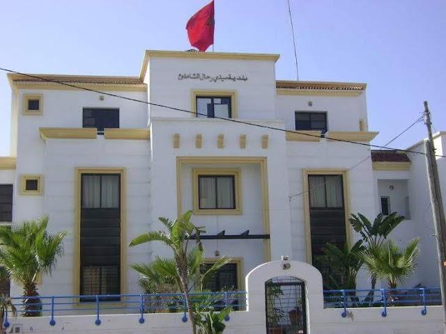 المجلس الجهوي للحسابات يحل بجماعة سيدي رحال بإقليم برشيد