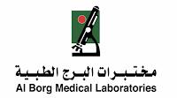 مختبرات البرج الطبیة تعلن عن توفر وظائف شاغرة في جدة