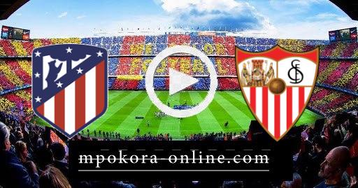 مشاهدة مباراة أتلتيكو مدريد وإشبيليه بث مباشر كورة اون لاين 04-04-2021 الدوري الإسباني