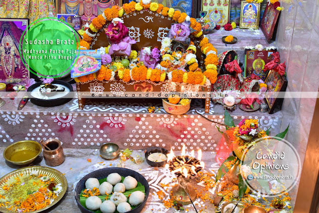 10 number of Manda Pithas offered to Goddess Laxmi