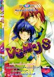 ขายการ์ตูนออนไลน์ Venus เล่ม 32