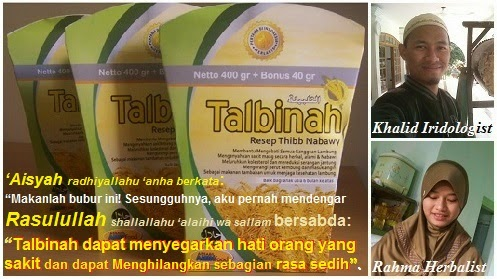 TALBINAH, BUBUR TALBINAH, GANDUM TALBINAH, TEPUNG TALBINAH, JUAL TALBINAH, JUAL BUBUR TALBINAH, JUAL GANDUM TALBINAH, JUAL TEPUNG TALBINAH, JUAL TALBINAH SURABAYA, JUAL GANDUM TALBINAH SURABAYA, JUAL TEPUNG TALBINAH SURABAYA, SIDOARJO, MALANG, JAKARTA