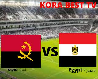 بث مباشر اليوم مشاهدة مباراة مصر وانجولا 01-09-2021 في تصفيات كاس العالم