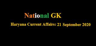 Haryana Current Affairs: 21 September 2020